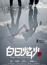 Chinesische_Filme_balck_coal_thin_ice_16