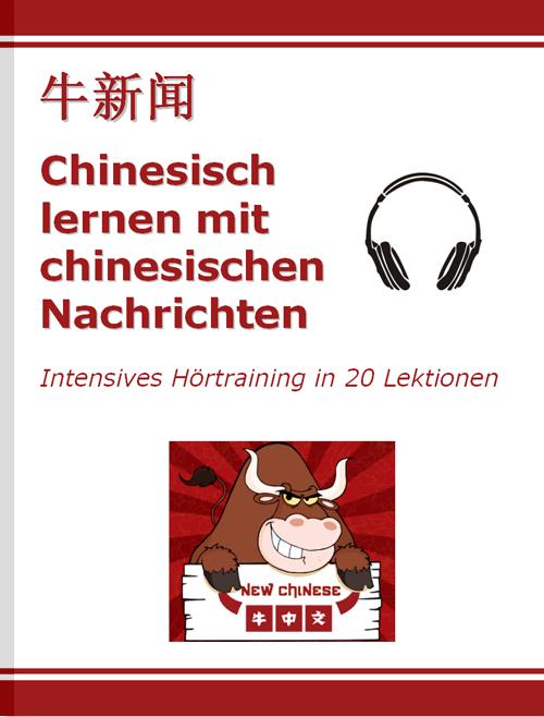 Hörtrainer: Chinesisch lernen mit Nachrichten, dein Tingli ...